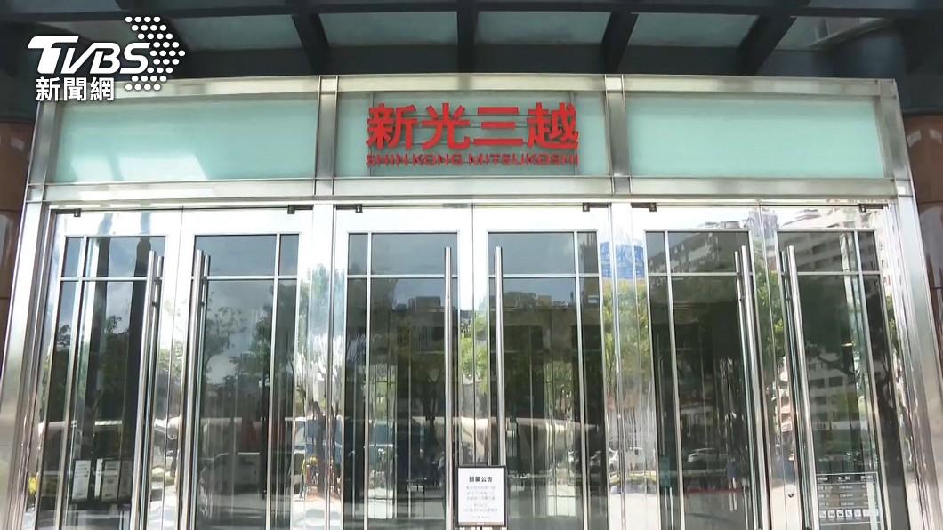 台中新光三越日前有櫃姐確診。(圖/TVBS) 台中新光三越爆員工下班擠出口 市府要求管制人流