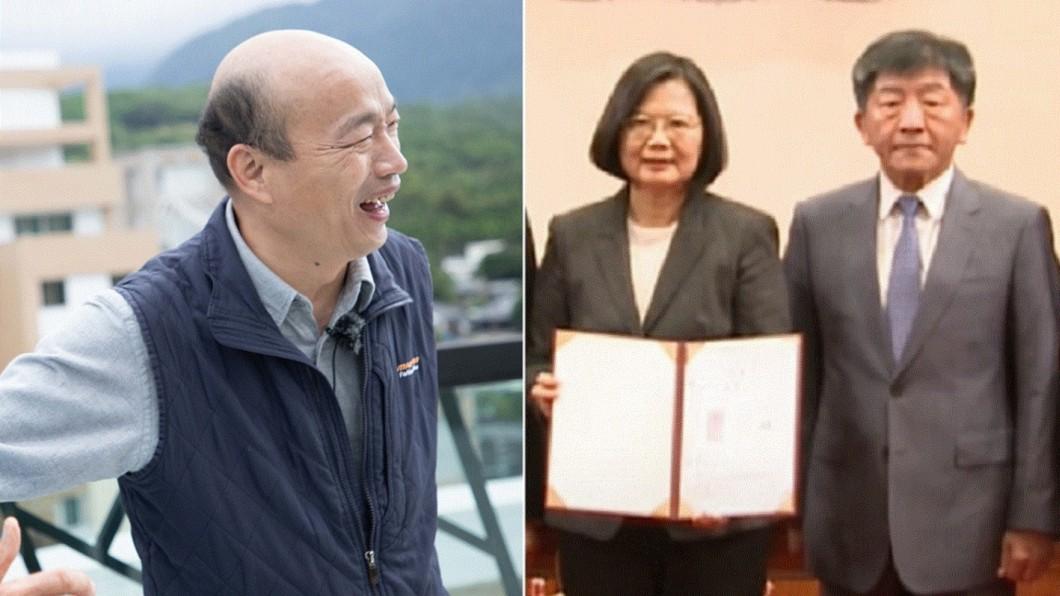 韓國瑜認為,現在民進黨政府一心只想推動國產疫苗。(圖/翻攝自韓國瑜臉書、總統府YouTube) 韓國瑜出手!揪蔡政府「疫苗錯誤」逼道歉:人民當白老鼠