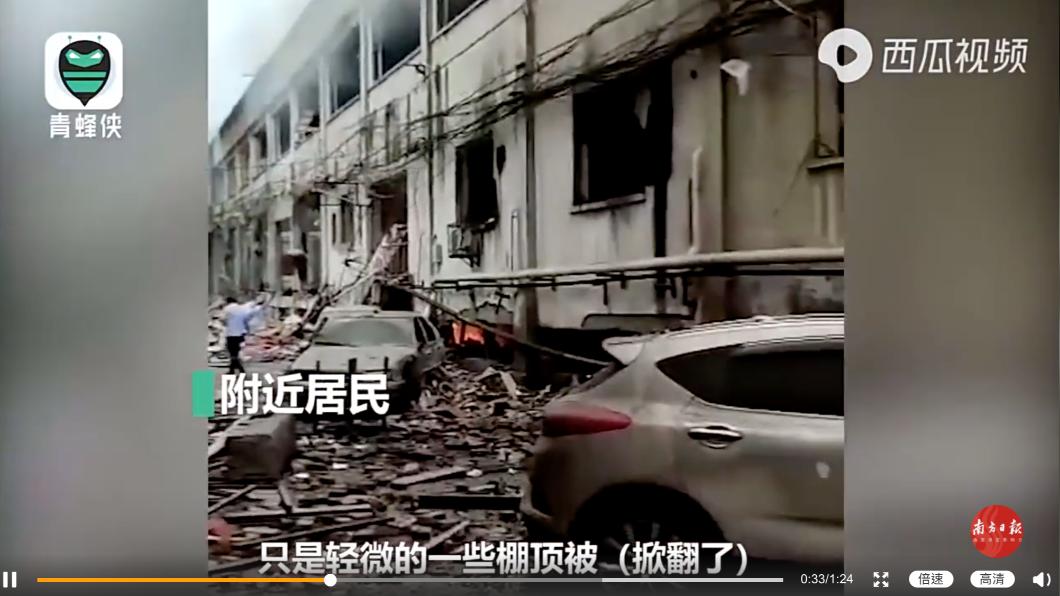 民眾提供現場拍攝影片。(圖/翻攝自南方日報微博) 湖北十堰菜市場清晨傳嚴重氣爆事故 已知11死37傷