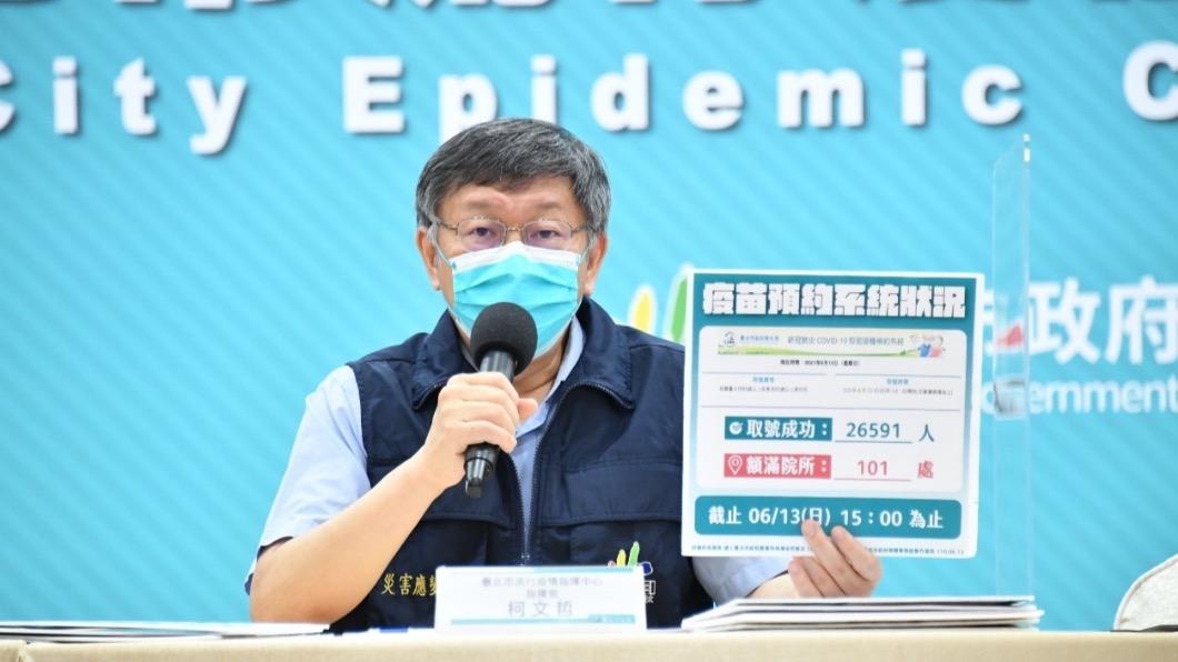 柯文哲表示希望長者家人可盡量協助預約。(圖/台北市政府) 北市101處醫療院所施打疫苗額滿  2.6萬人成功預約