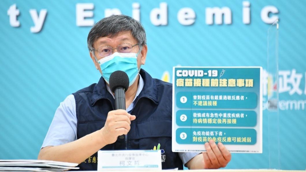台北市長柯文哲。(圖/台北市政府) 機組員檢疫再改「7+7」 柯文哲:過去3+11醫學上錯誤