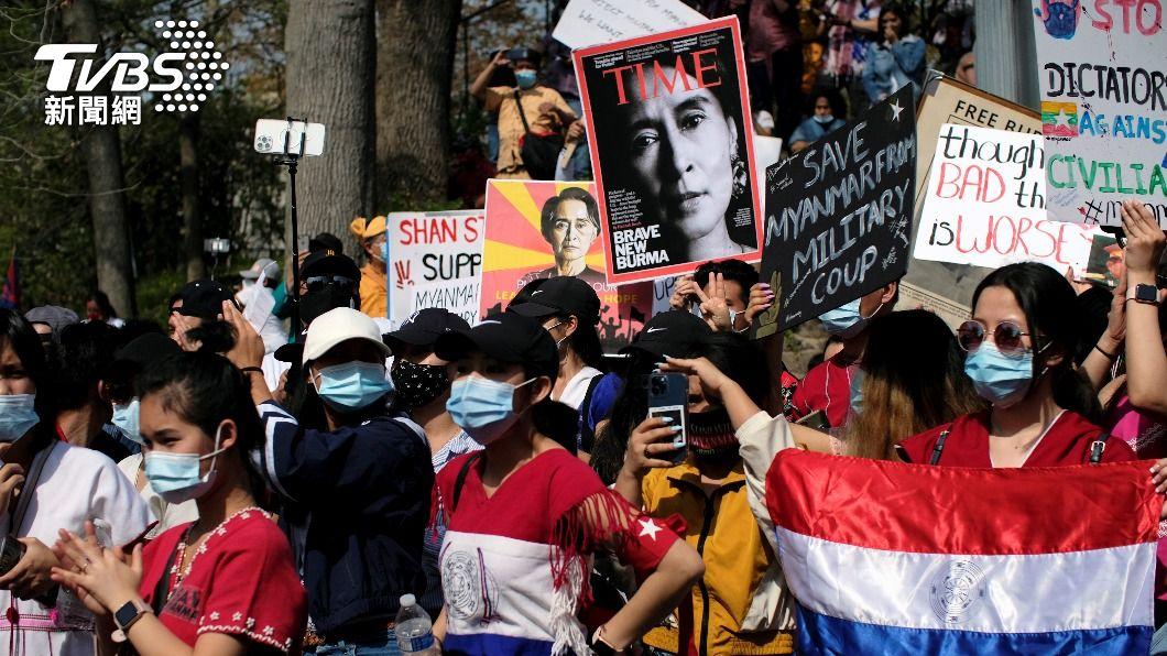G7峰會期間世界各地緬甸人自主發起集會。(示意圖/達志影像 路透社) G7峰會期間世界各地緬甸人集會 自主發起求援活動