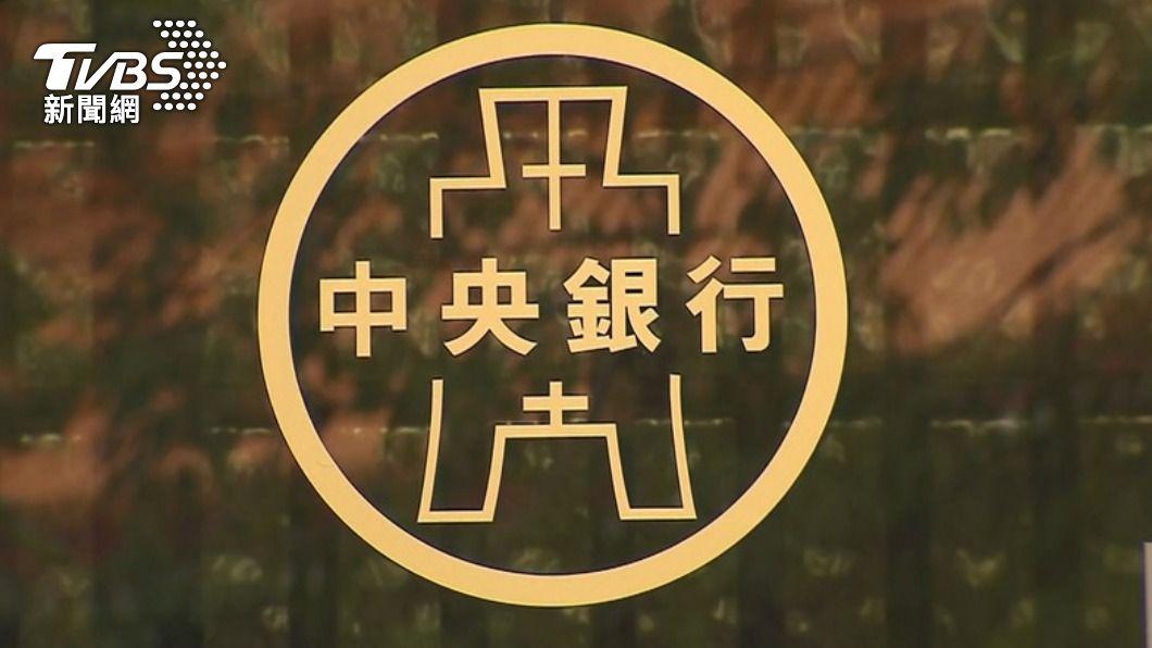 中央銀行。(圖/TVBS) 疫情升溫景氣添變數 央行17日理監事會聚焦3重點