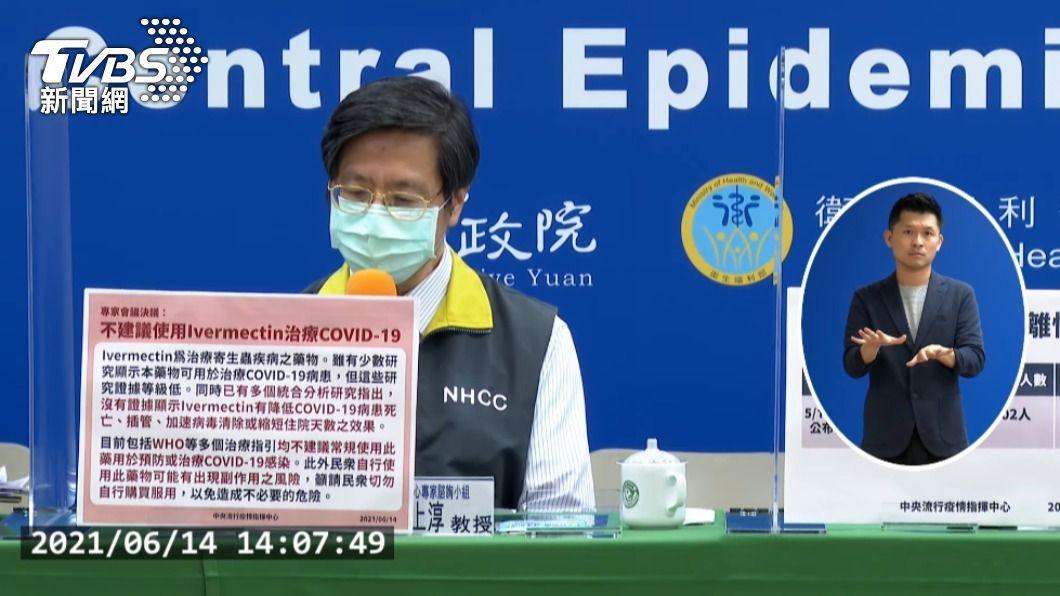 張上淳表示,指揮中心不建議使用伊維菌素治療新冠。(圖/TVBS) 伊維菌素可治療新冠?張上淳「不建議」自行用藥有副作用