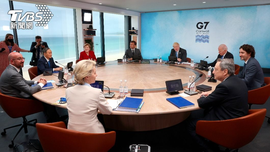 G7領袖峰會。(圖/達志影像美聯社) G7峰會公報抗中 環時:中國人不吃這一套