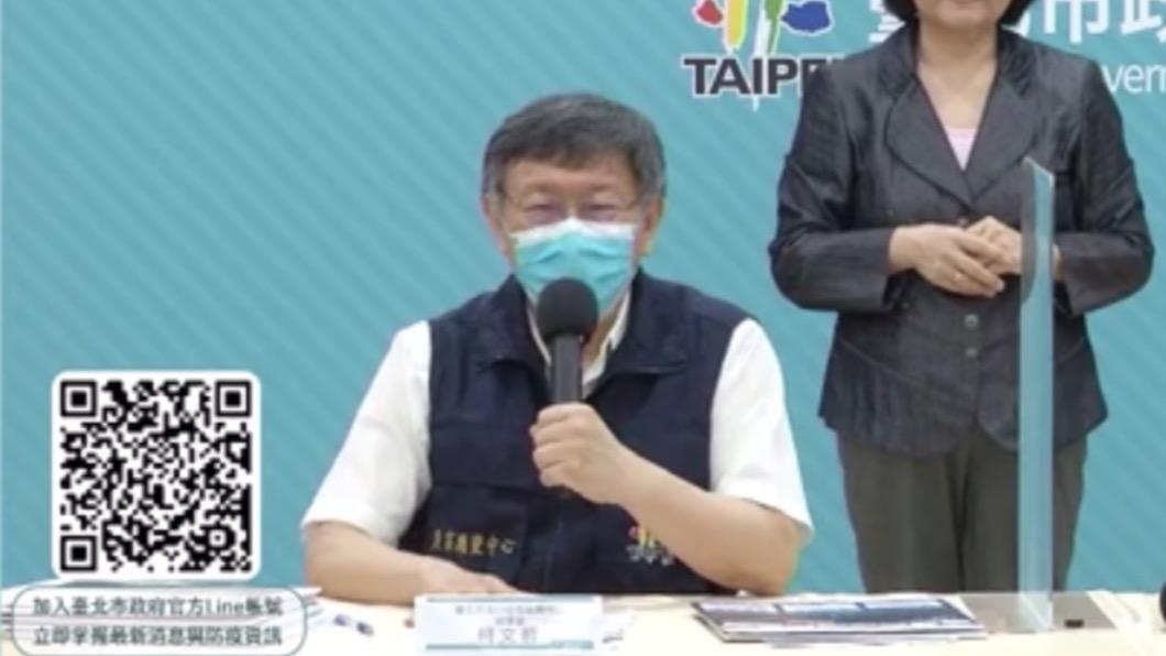 柯文哲14日跳過2個問題。(圖/台北市政府) 柯文哲「2個問題」避回答 苦笑、停頓3秒喊「下一題」