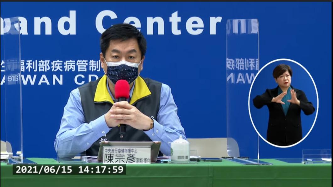 疫情指揮中心副指揮官陳宗彥。(圖/疾管署YouTube) 台美航班增加是否為打疫苗? 指揮中心給答案