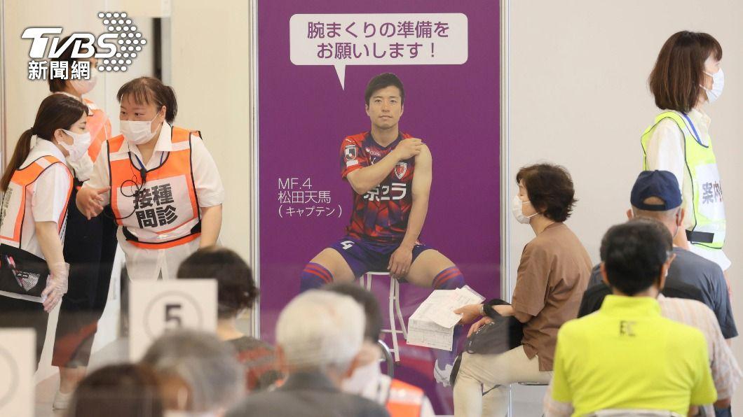 日本17日開始將暫時開放18到64歲族群接種疫苗。(圖/達志影像美聯社) 日本大規模疫苗接種空擋 17日起18到64歲族群施打