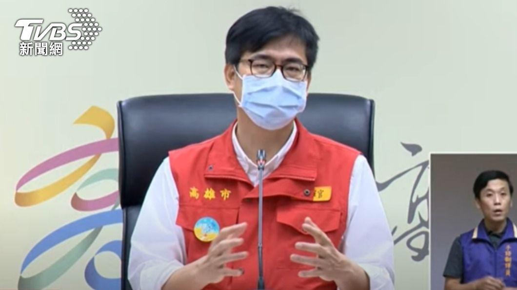 高雄市長陳其邁。(圖/TVBS) 高雄首例!仁惠醫院隱匿疫調行政員病逝 30萬罰鍰免繳