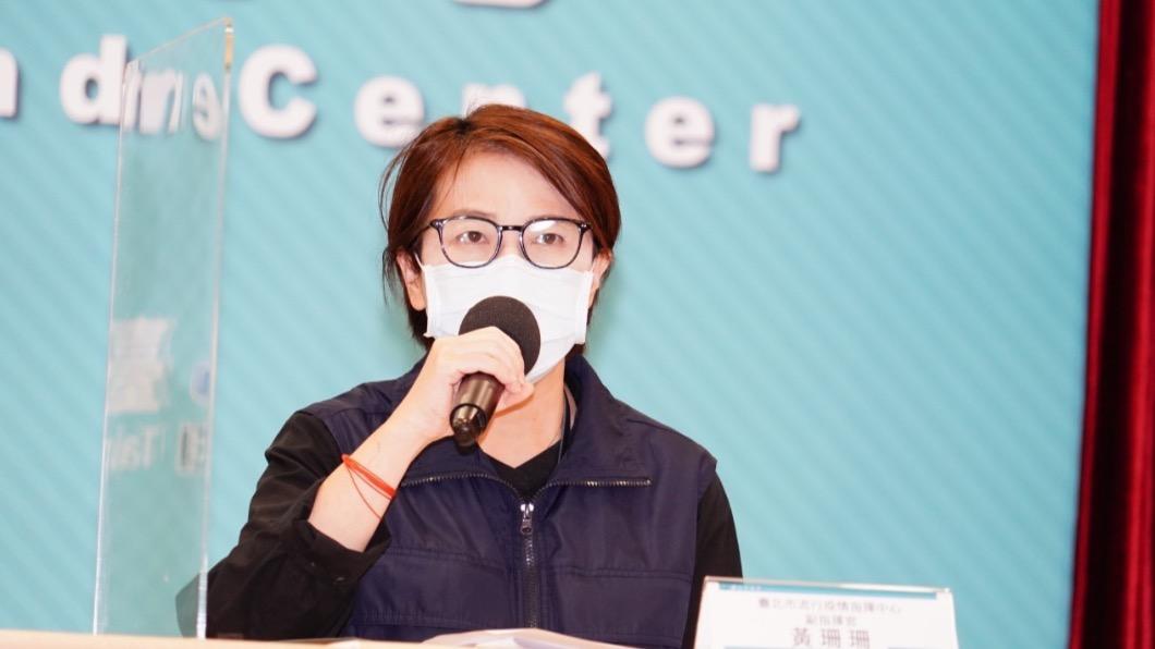 台北市副市長黃珊珊。(圖/台北市政府) 再獲5.4萬疫苗 黃珊珊:客觀分配、謝謝中央聽見地方聲音