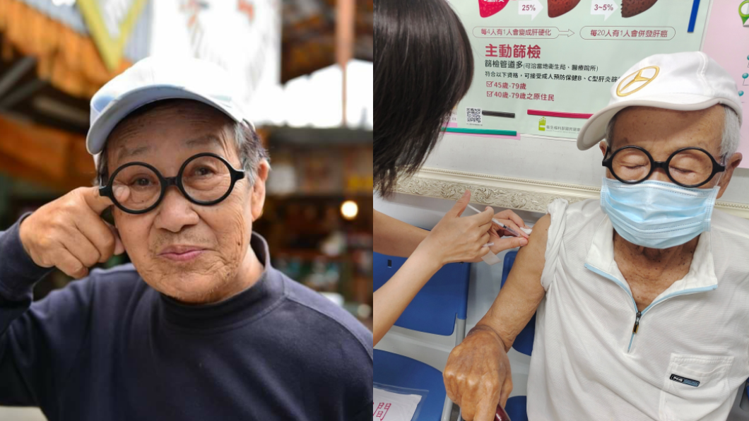 資深藝人脫線施打疫苗後傳出高燒。(圖/翻攝自《台東脫線牧場-脫線爸》臉書) 90歲脫線接種疫苗「高燒、無力」 兒子擔憂透露狀況