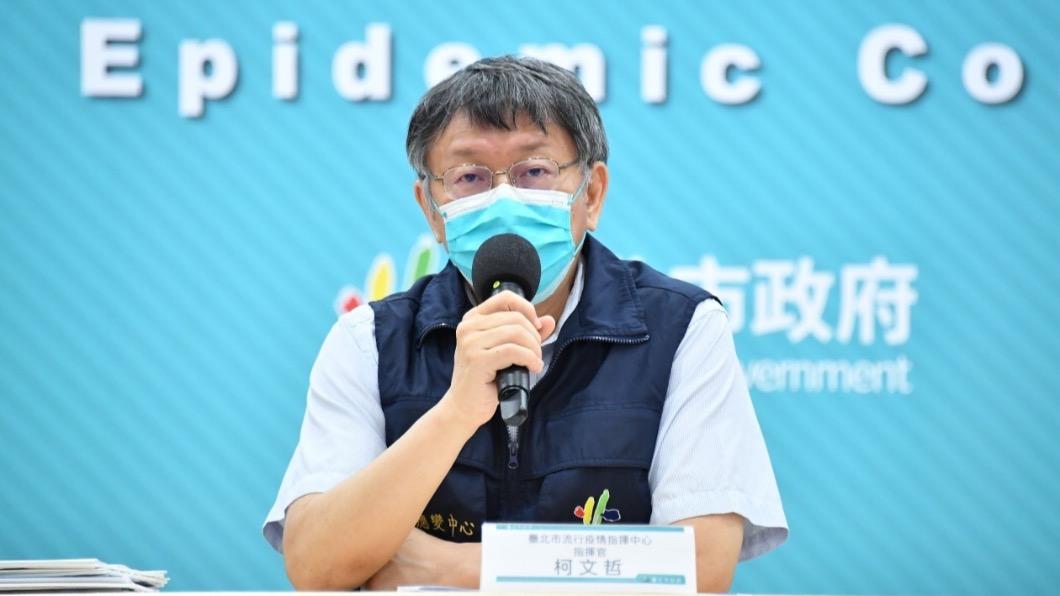 台北市長柯文哲。(圖/TVBS) 北市府一駐衛警確診 議員痛批柯文哲「蓋牌」