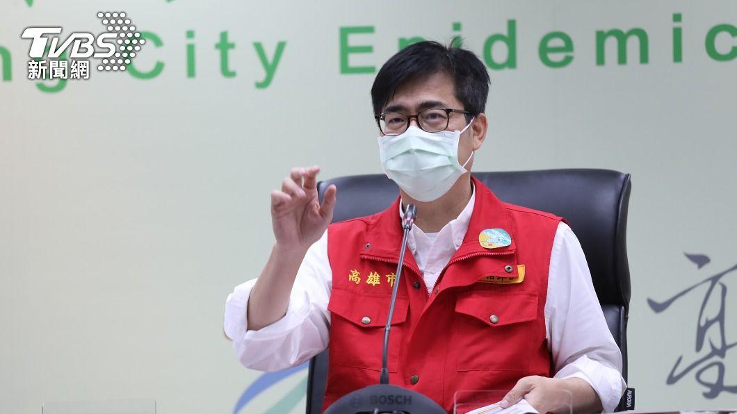 高雄市長陳其邁。(圖/中央社) 高雄12天僅增2例 陳其邁:社區相對安全