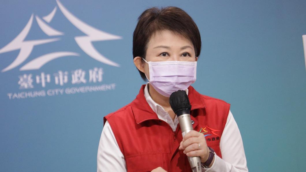 圖/台中市政府提供 率先六都!台中明起1萬3千名鄰長 可施打疫苗