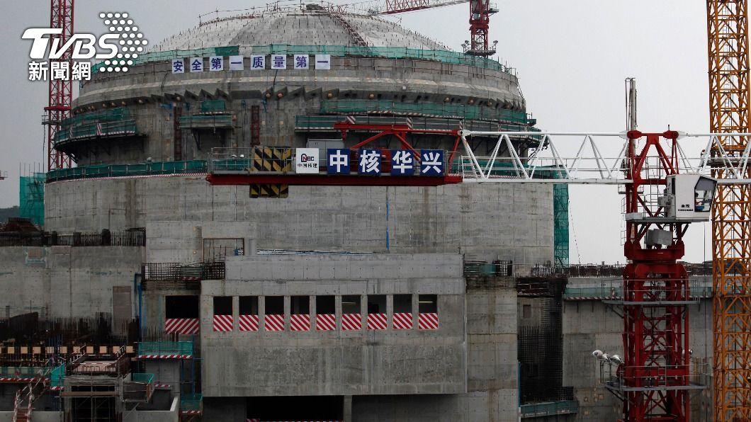 廣東台山核電廠驚傳輻射外洩。(圖/達志影像路透社) CNN爆廣東核電廠輻射恐外洩 陸核安局:燃料棒破損