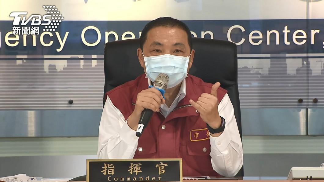 新北市長侯友宜。(圖/TVBS) 挨批未落實「區域聯防」影響防疫 侯友宜回應了