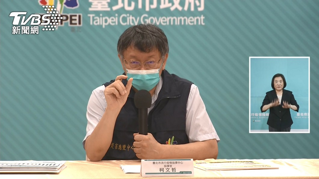 台北市長柯文哲。(圖/TVBS) 「政治因素」阻礙採購疫苗?柯文哲:很多東西越看越奇怪