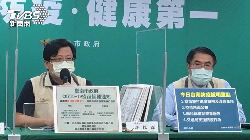 台南擬加設中型社區接種站。(圖/中央社) 台南第二批疫苗將到 市府擬加設5處社區接種站