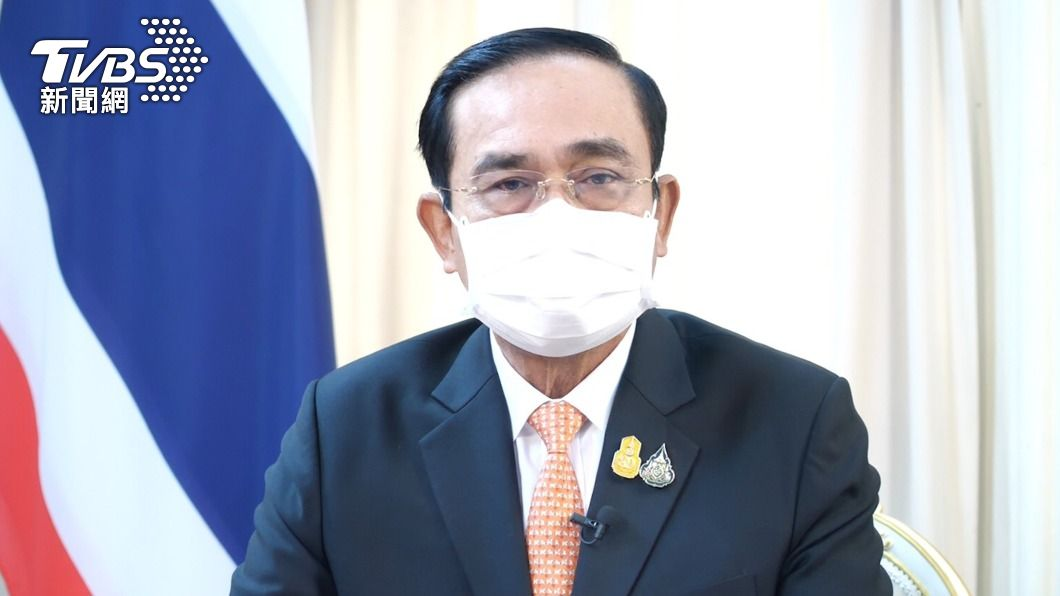 泰國總理帕拉育表示從今(16)天算起120天內,泰國準備全面開放國境。(圖/中央社) 泰國120天內開放國境 已打疫苗外國人士免隔離