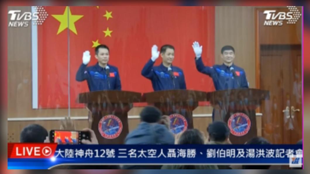 大陸今發射神舟十二號 載3太空人上太空 四大任務包括兩次出艙