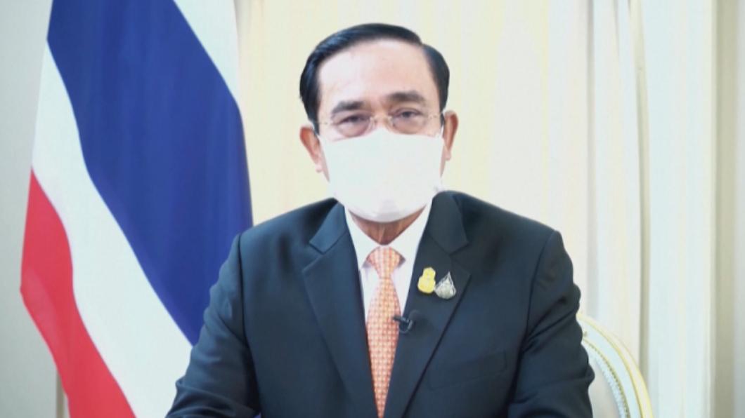 泰120天內大開國門 允接種疫苗旅客入境