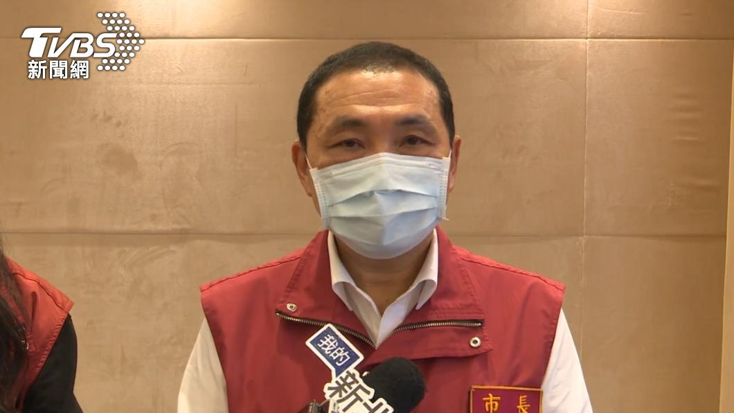 新北市長侯友宜宣布將給予因新冠肺炎死亡者每人10萬元給家屬。(圖/TVBS) 新北市民染疫亡 侯友宜:真的很難過、每人10萬慰問金