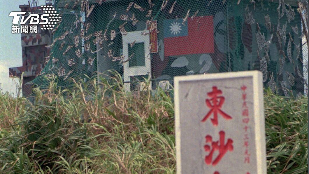 《彭博社》最新報導指出,東沙可能點燃美、中戰火。(圖/達志影像美聯社) 彭博:共機繞台海引美方警戒 東沙群島恐引燃美、中戰火