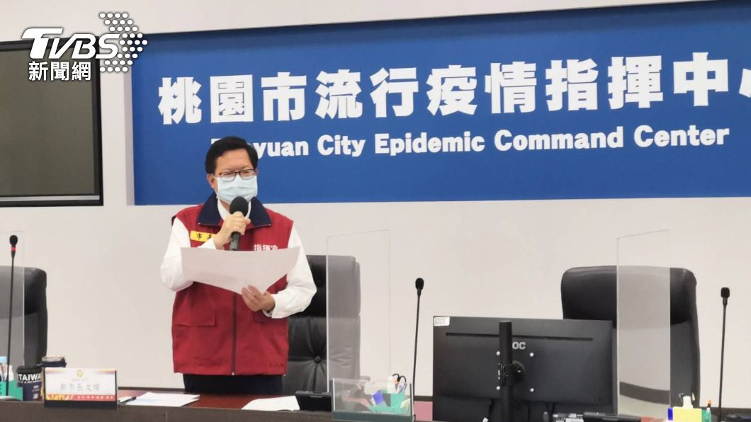 桃園市長鄭文燦。(圖/中央社) 桃園長輩疫苗施打率3天破7成 2輪施打6/19開始
