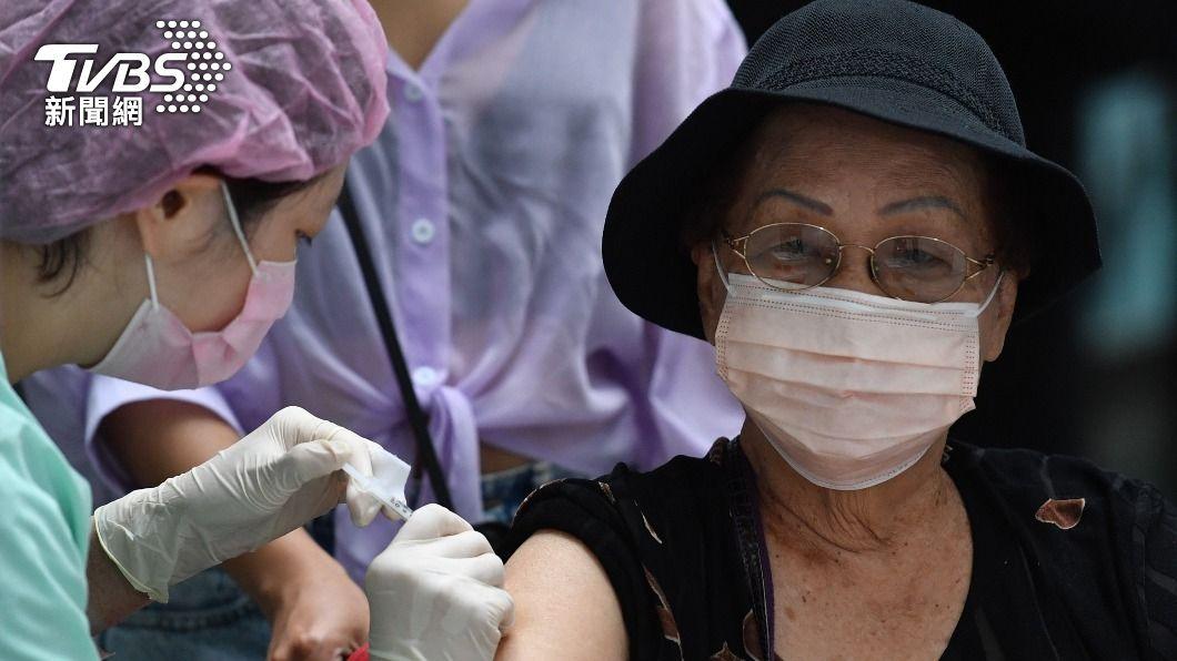 (圖/中央社) 北市疫苗尚有2.8萬名額 長者不限戶籍皆可預約