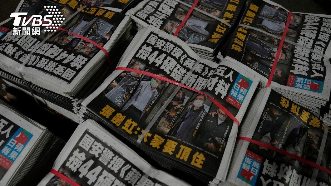 (圖/達志影像美聯社) 香港蘋果日報如常出版 高層:大家要頂住
