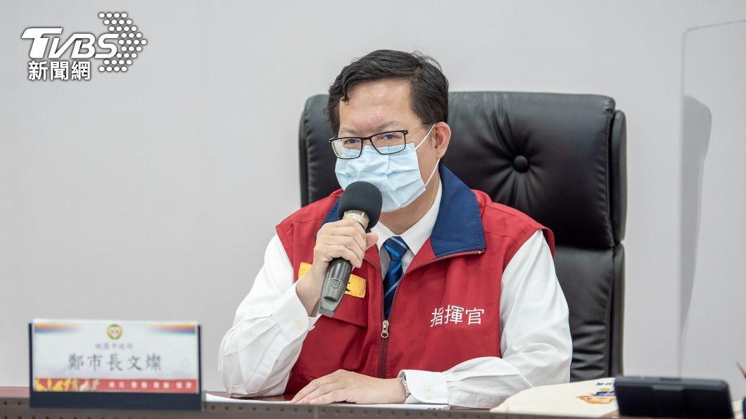 桃園市長鄭文燦表示受到疫苗施打不良事件影響,施打率比起第1波下降。(圖/中央社) 受疫苗不良事件影響 鄭文燦認第2輪施打率下降