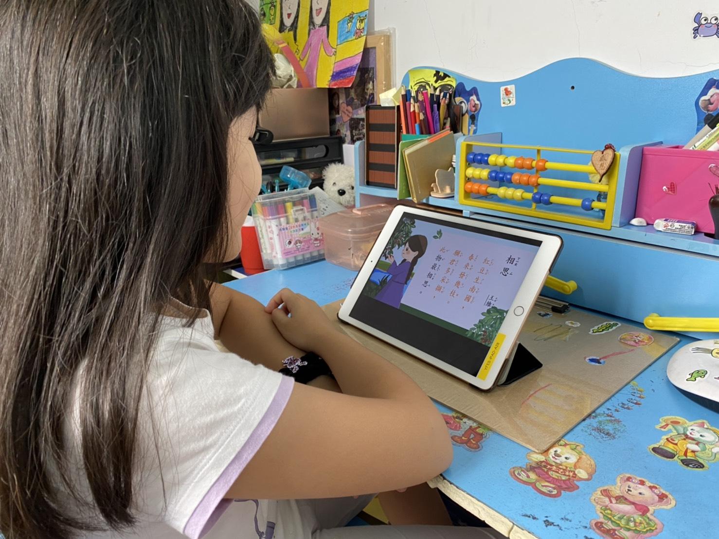 新北市永福國小同學使用學習吧練習國語朗讀(照片提供:學習吧) 停課不停學滿月 超過720萬人次使用學習吧