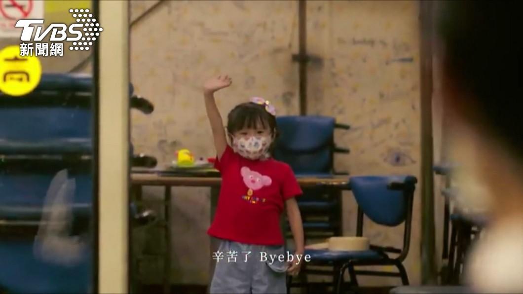 圖/TVBS 高市防疫廣告拍到心坎裡! 4歲女童暖喊辛苦了
