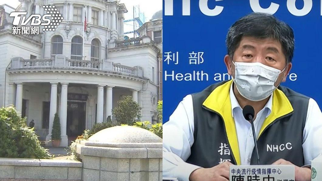監察院將對指揮中心進行疫苗整備是否妥當的相關調查。(圖/TVBS) 陳時中承認疫苗「慢了」 監察院立案調查指揮中心
