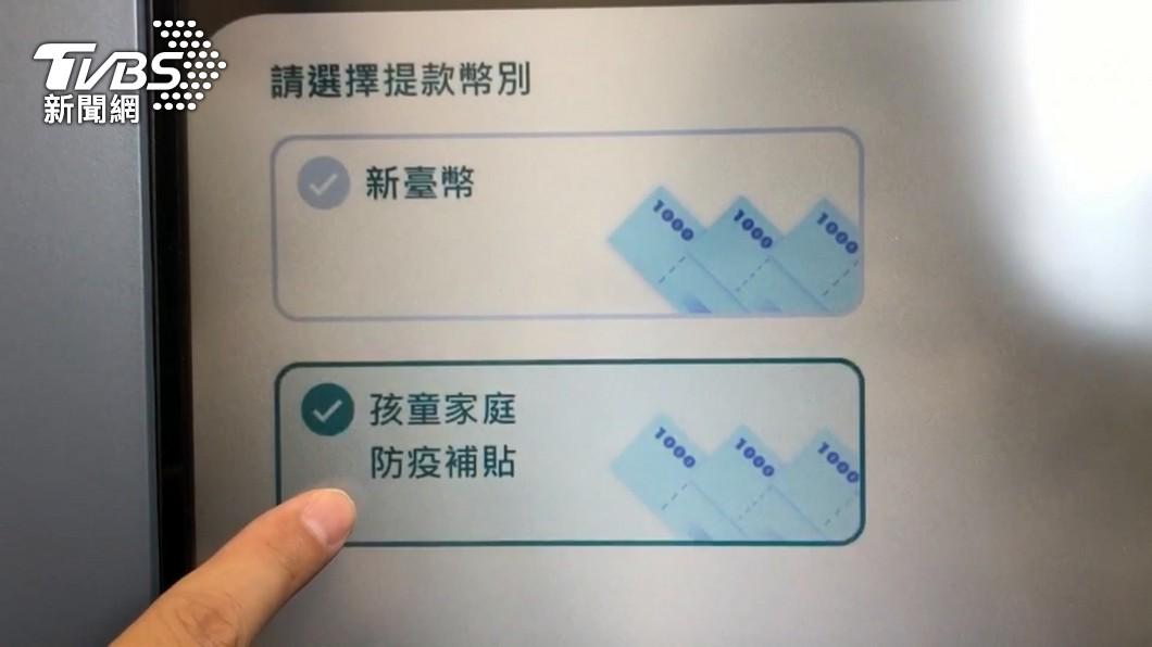 行政院推出「孩童家庭防疫補貼」。(圖/TVBS) 申請孩童補貼「已被領取」 三寶爸傻眼:被前妻抄了