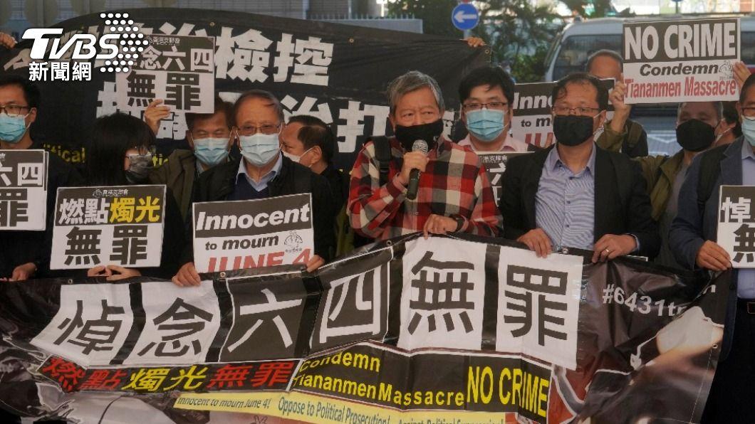香港政府拒絕六四集會,本月5日民眾發起抗議。(圖/達志影像 美聯社) 以新冠疫情為由 香港政府第二次駁回六四追悼會申請