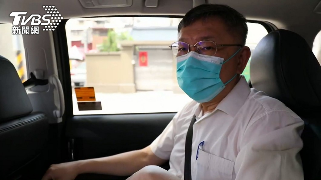 台北市長柯文哲。(示意圖/TVBS) 跟進台中市開放鄰長施打疫苗? 柯文哲曝接種關鍵