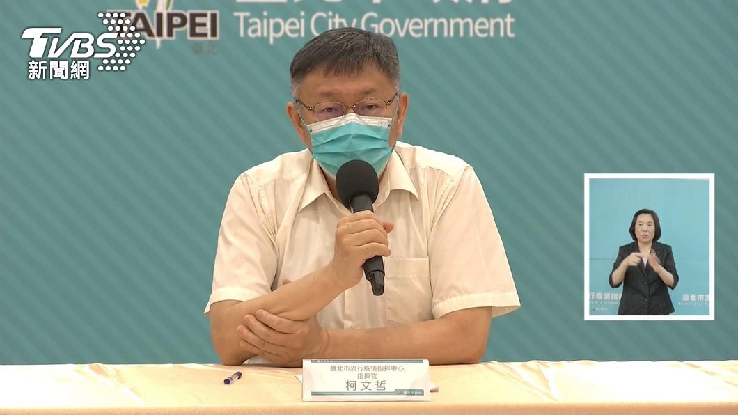 圖/TVBS資料畫面 快訊/北農疫情擴大 柯文哲11:30緊急記者會
