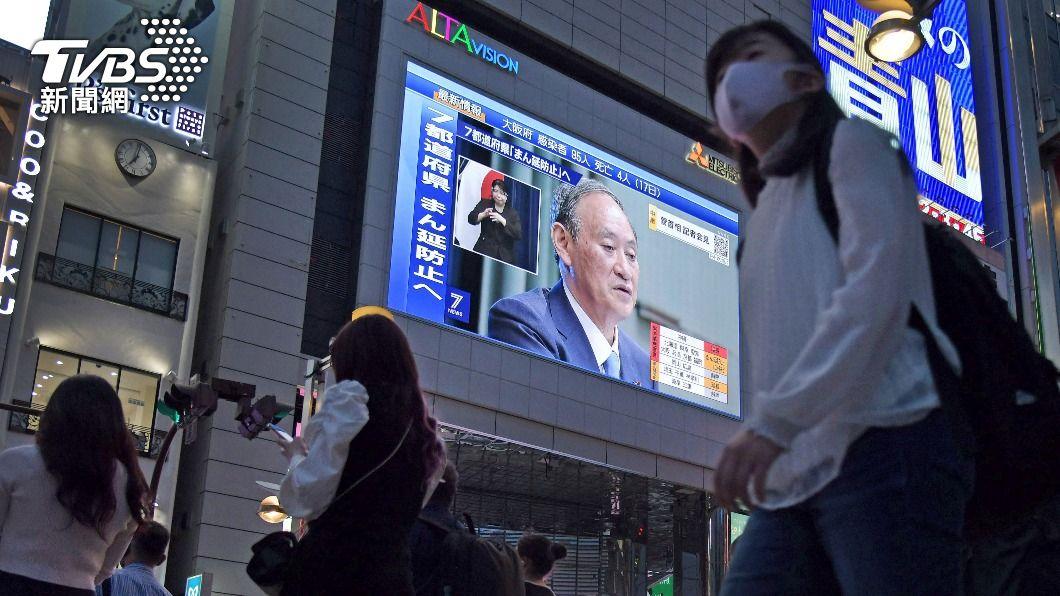 日本首相菅義偉17日解除沖繩以外的緊急狀態。(圖/達志影像美聯社) 日本沖繩2個半月確診數增1萬例 累計飆破2萬