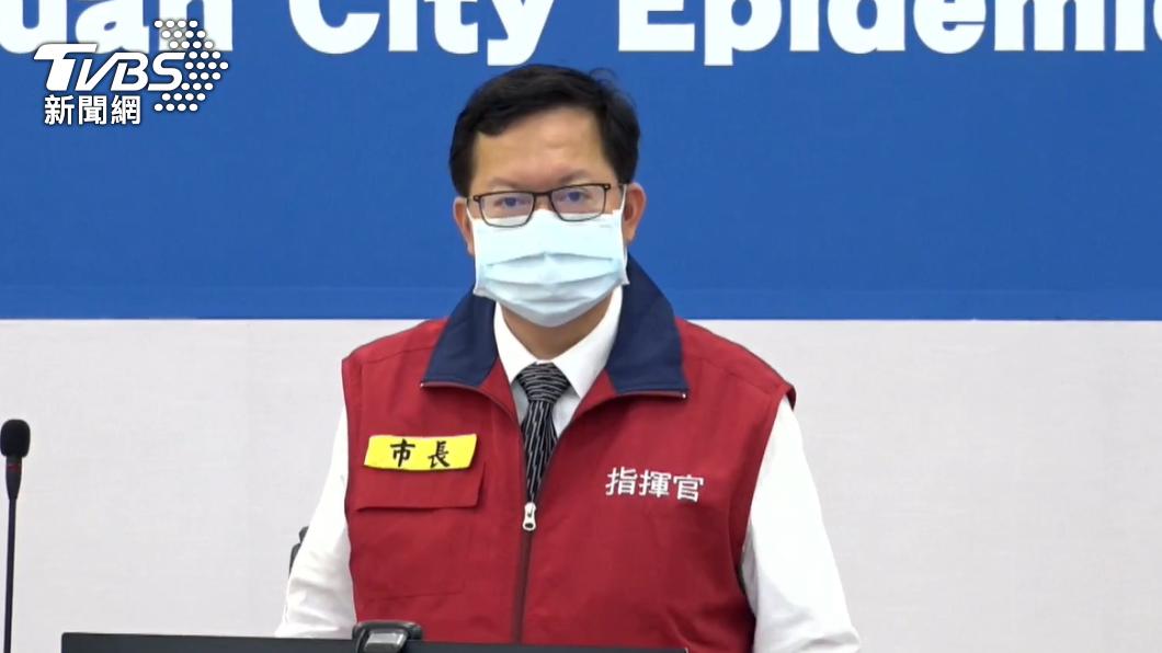 桃園市長鄭文燦今日證實國軍804醫院有4人確診。(圖/TVBS) 桃園804醫院驚傳院內感染 鄭文燦證實:4人確診