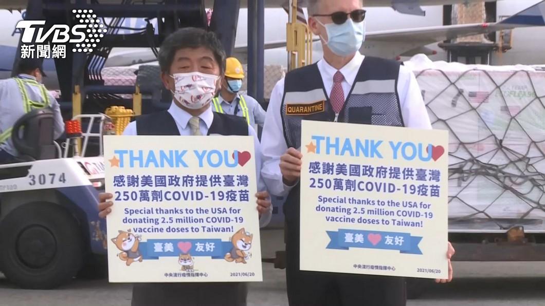 美國捐贈給台灣250萬劑疫苗抵台。(圖/TVBS) 美國送台灣250萬劑疫苗 網驚覺「時間點不單純」