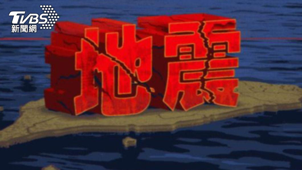 (圖/TVBS) 台北有感地震!花蓮13:40地牛翻身 芮氏規模4.9