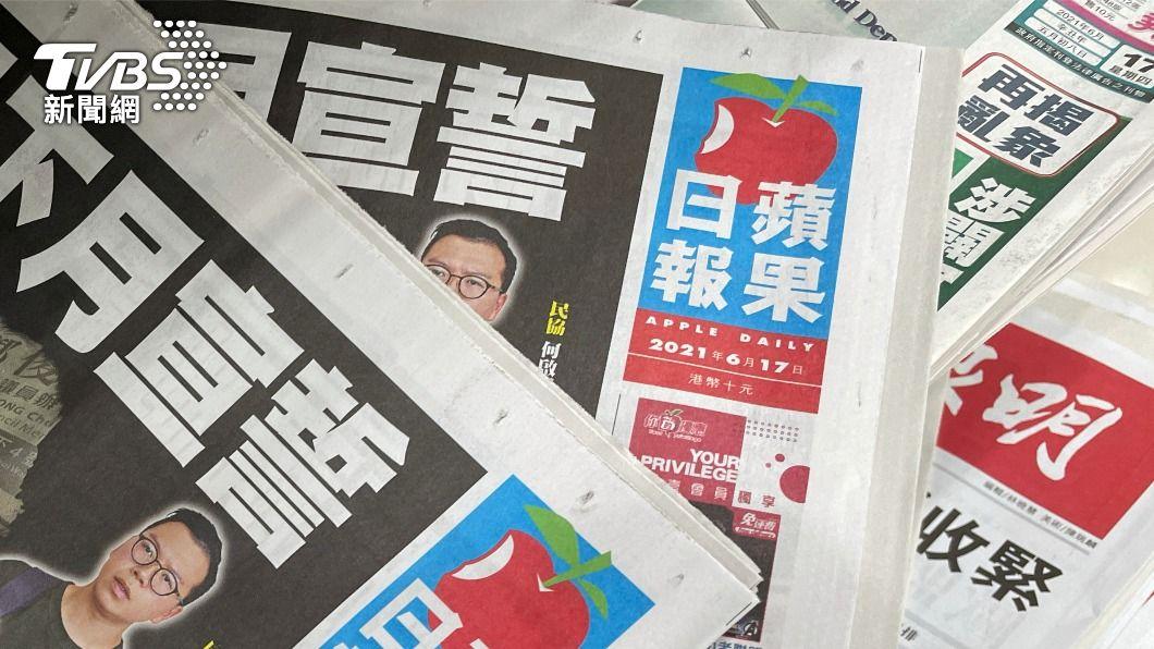香港蘋果日報被凍結資產。(圖/達志影像路透社) 路透:黎智英顧問指香港蘋果日報將被迫停刊
