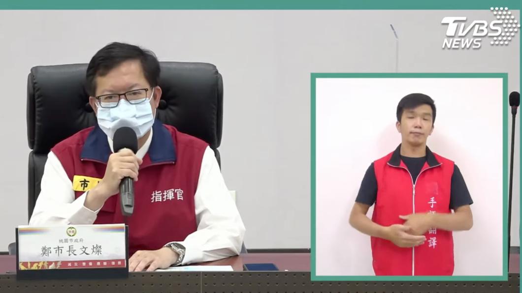 鄭文燦說明804醫院最新情形。(圖/TVBS) 桃園804醫院院內感染 鄭文燦:急診門診再停3天