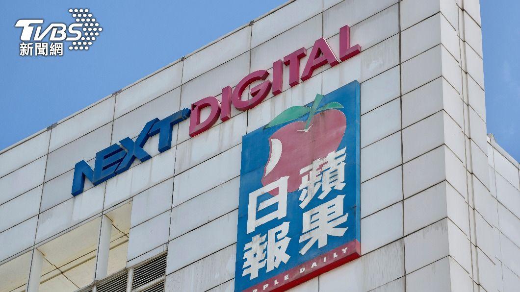 (圖/達志影像美聯社) 路透:香港蘋果日報幾天內將停刊 帳戶無法交易