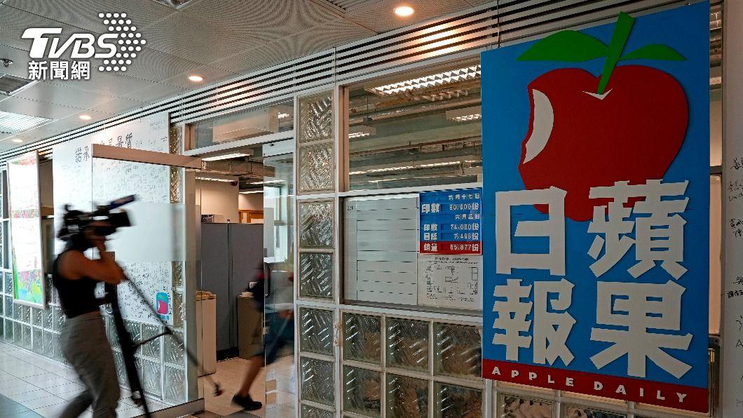 香港蘋果日報恐被迫關閉。(圖/達志影像美聯社) 缺錢及國安法壓力 消息:香港蘋果日報將關閉