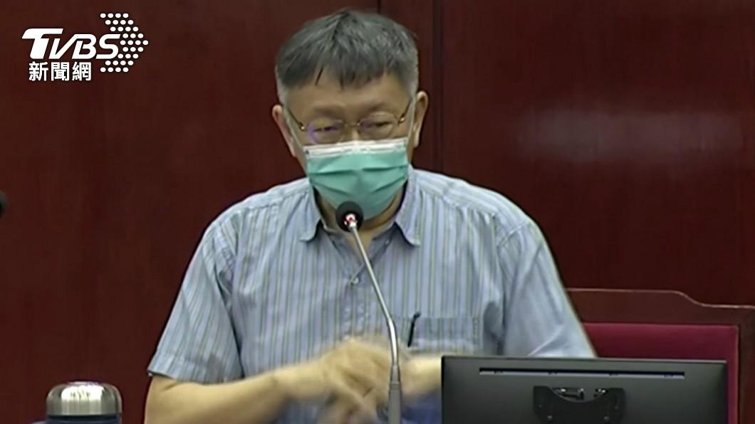 台北市長柯文哲。(圖/TVBS資料畫面) 禾馨指衛生局盼幫消化疫苗 柯文哲認管控有疏失