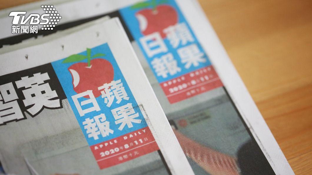 香港《蘋果日報》正式停刊。(示意圖/shutterstock 達志影像)  觀點/從沒想過會因香港《蘋果日報》停刊難過