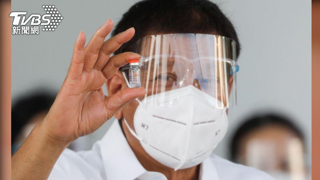 圖/達志影像路透社 菲律賓總統杜特蒂:不打疫苗就坐牢