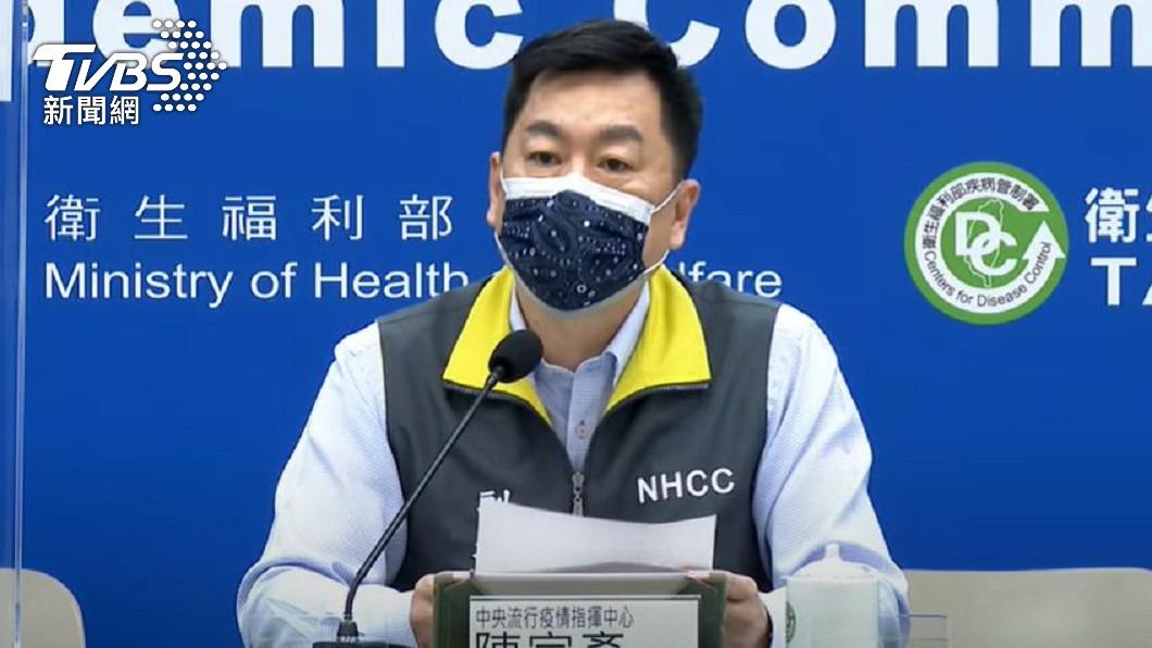 陳宗彥今日上午開記者會回應。(圖/TVBS) 三級警戒延到7月?副指揮官鬆口:各地群聚零星爆發